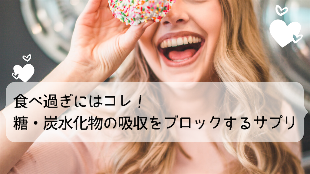f:id:buffet-hato:20200506171643p:image