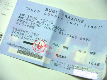 f:id:bugy-crax:20081209232328j:image:w300