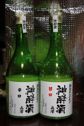 f:id:buhi84shin:20110411194940j:image:left