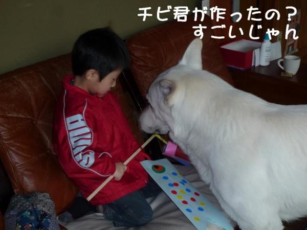 f:id:buhi84shin:20110427153715j:image