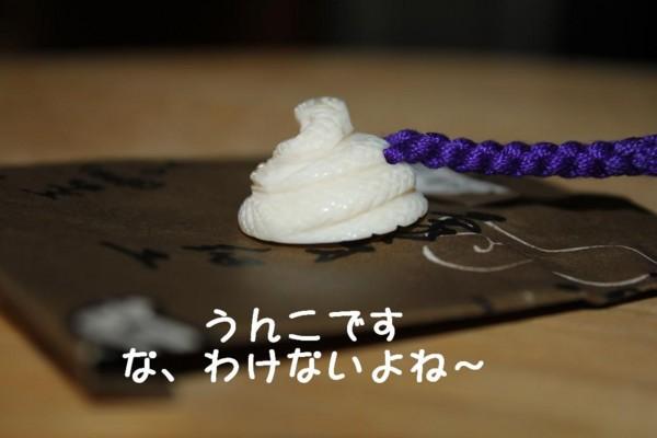 f:id:buhi84shin:20110717171530j:image:left