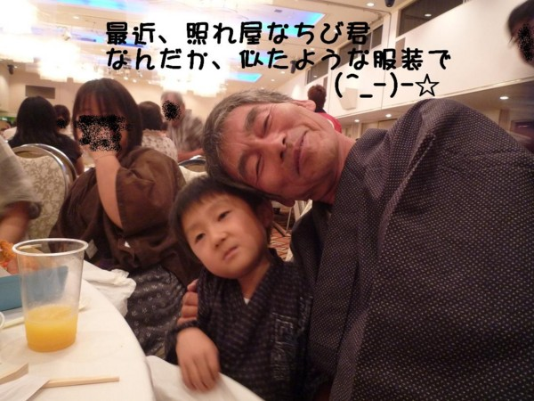 f:id:buhi84shin:20110723185255j:image:left