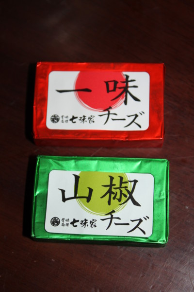 f:id:buhi84shin:20111027195927j:image:left