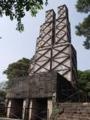 伊豆の国市韮山反射炉、世界遺産