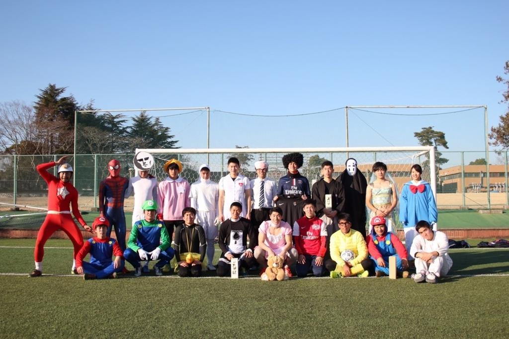 f:id:buinblog-tsukuba:20180117161823j:plain