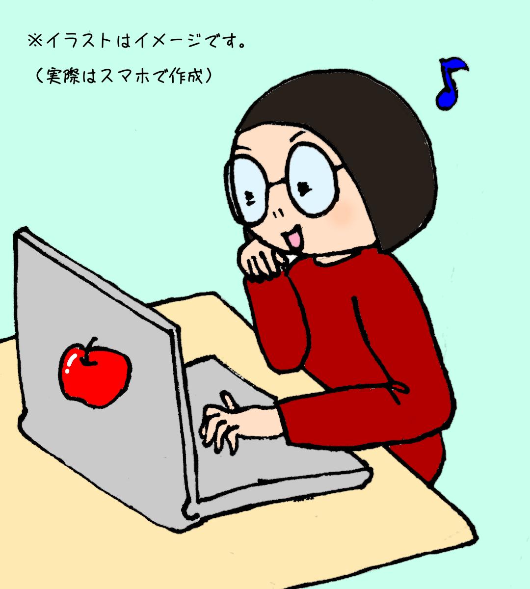 f:id:bukiyokachan:20200218235615p:plain