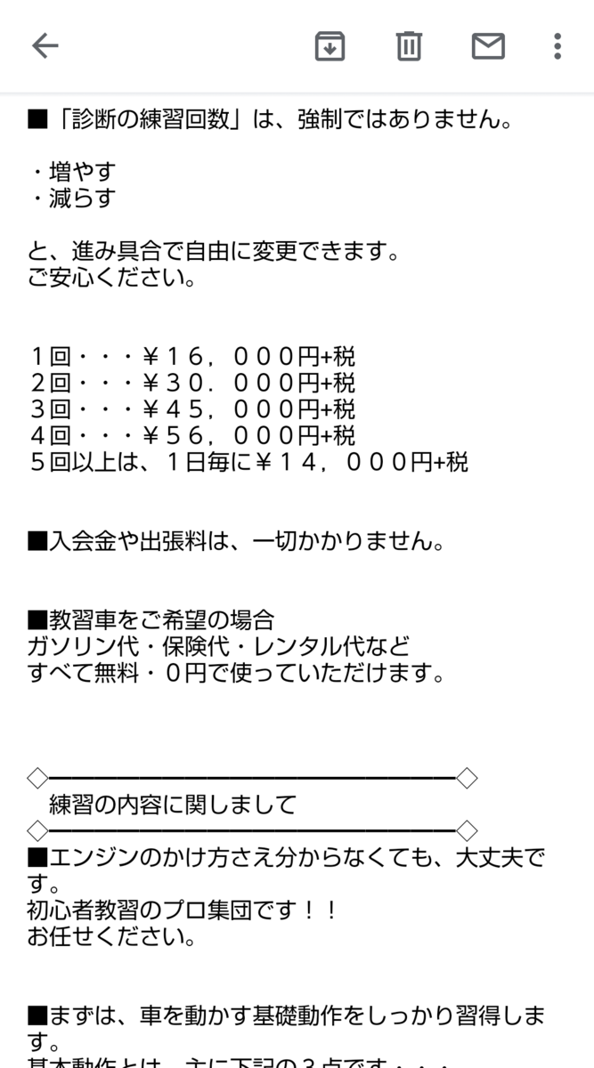 f:id:bukiyokachan:20200329094736p:plain