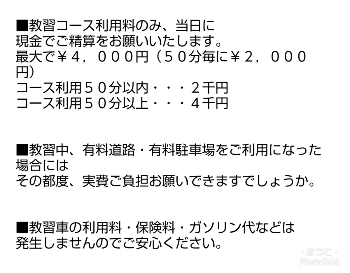 f:id:bukiyokachan:20200329095112j:plain