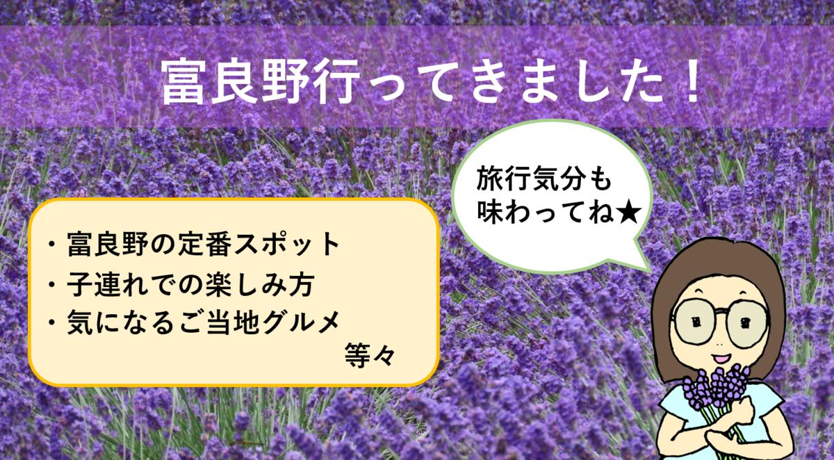 f:id:bukiyokachan:20200803205953p:plain