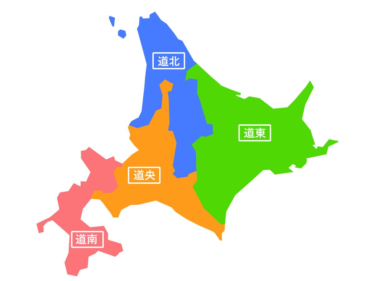 f:id:bukiyokachan:20200818134049j:plain