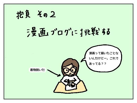 f:id:bukiyokachan:20210101163525p:plain