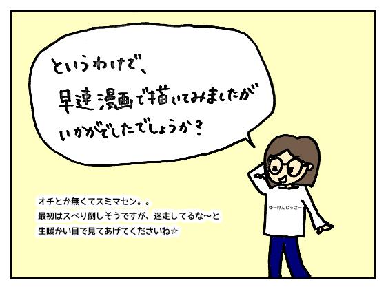 f:id:bukiyokachan:20210101163541p:plain