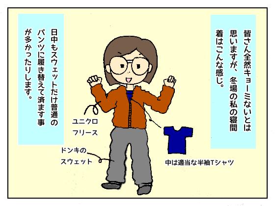f:id:bukiyokachan:20210108220833p:plain