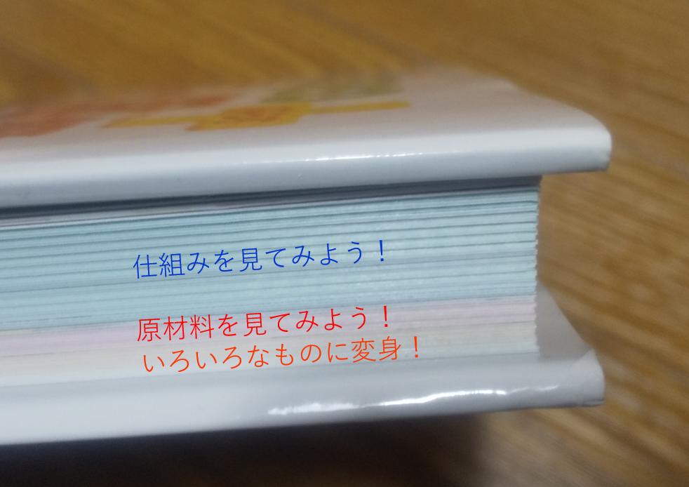 f:id:bukiyokachan:20210116162259p:plain
