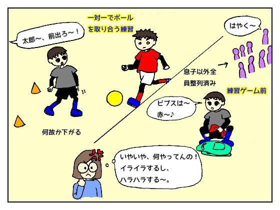 f:id:bukiyokachan:20210120152938p:plain