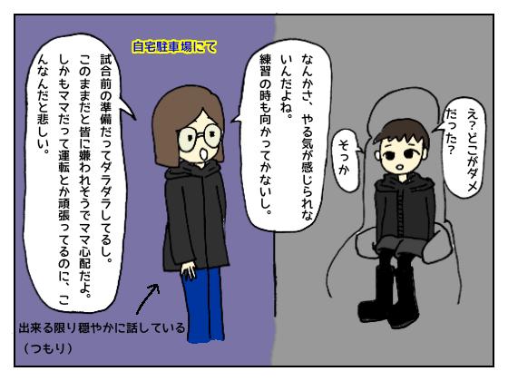 f:id:bukiyokachan:20210120153011p:plain