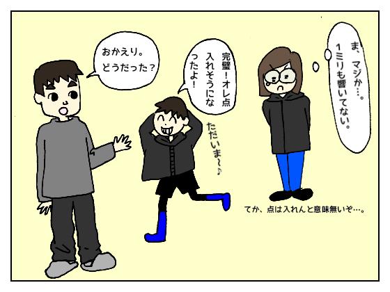 f:id:bukiyokachan:20210120153028p:plain