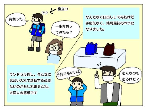 f:id:bukiyokachan:20210126100504p:plain