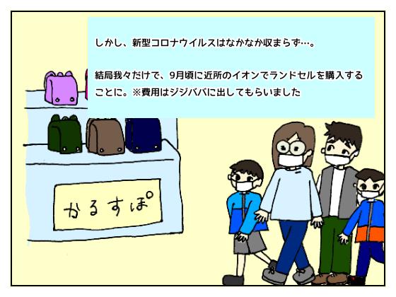 f:id:bukiyokachan:20210126111634p:plain