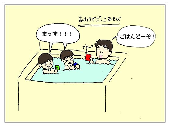 f:id:bukiyokachan:20210130134356p:plain