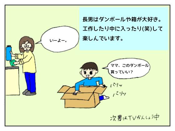 f:id:bukiyokachan:20210209102130p:plain