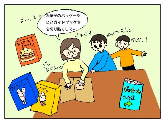 f:id:bukiyokachan:20210209102205p:plain