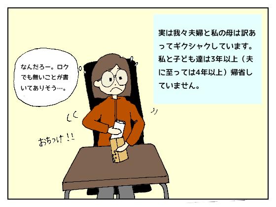f:id:bukiyokachan:20210228132610p:plain