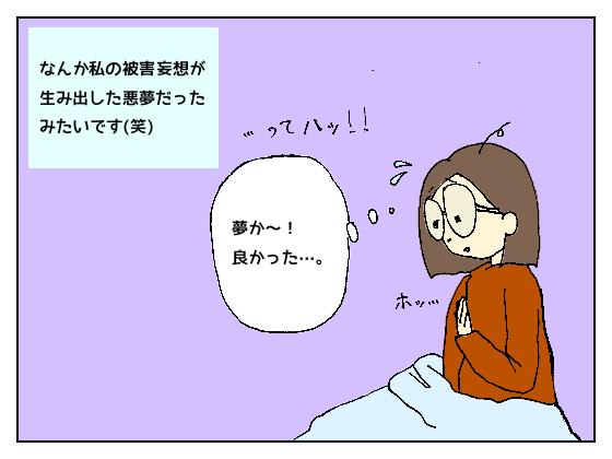 f:id:bukiyokachan:20210228132632p:plain