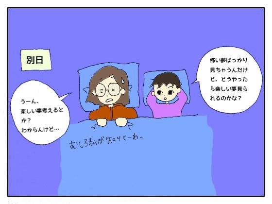 f:id:bukiyokachan:20210306095343p:plain