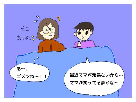 f:id:bukiyokachan:20210306095356p:plain