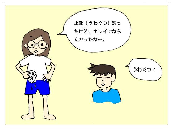f:id:bukiyokachan:20210314141836p:plain