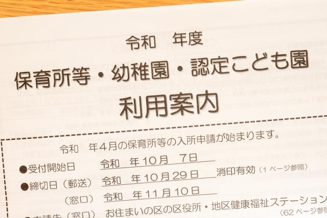 f:id:bukiyokachan:20210317225358j:plain