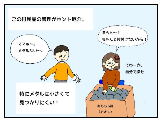 f:id:bukiyokachan:20210321150005p:plain