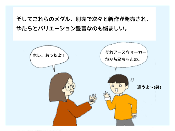 f:id:bukiyokachan:20210321150016p:plain