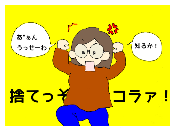 f:id:bukiyokachan:20210321150030p:plain