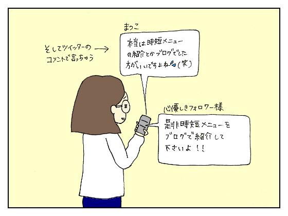 f:id:bukiyokachan:20210405161052p:plain