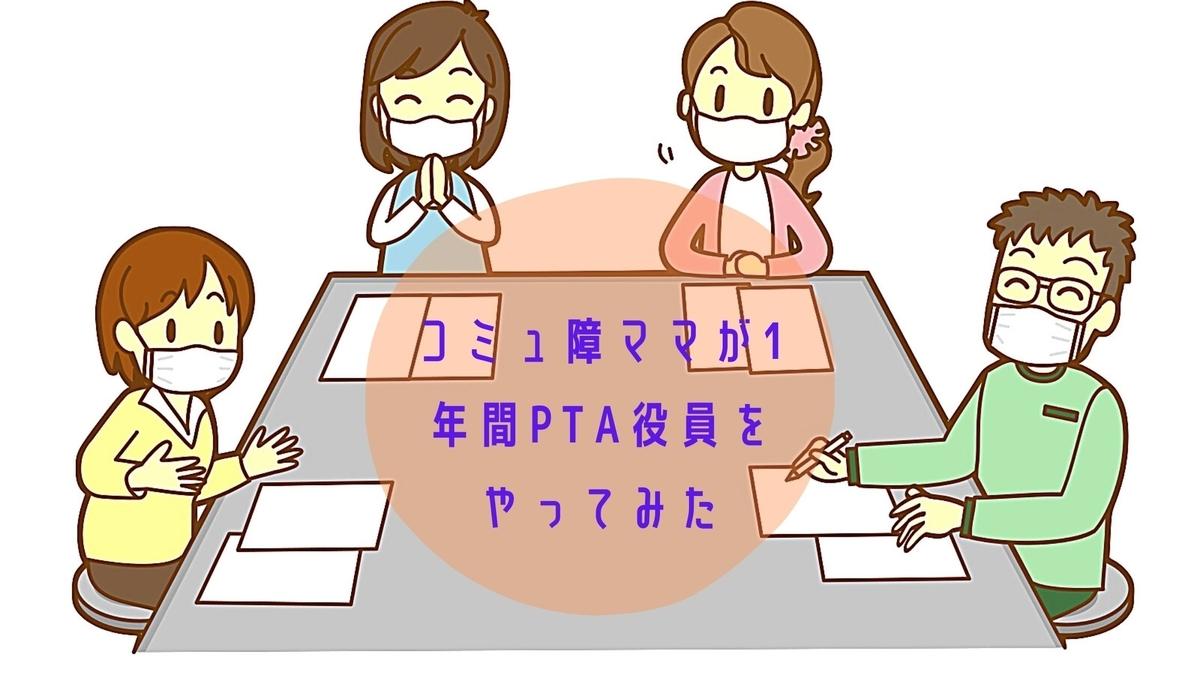 f:id:bukiyokachan:20210414132716j:plain
