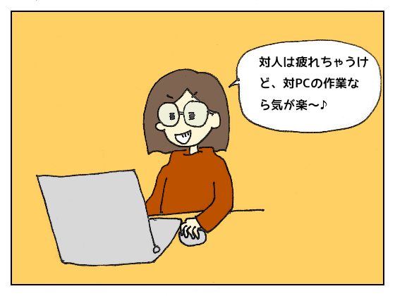 f:id:bukiyokachan:20210414155405p:plain