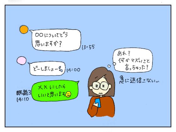 f:id:bukiyokachan:20210414155501p:plain