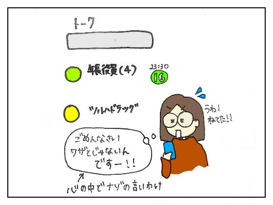 f:id:bukiyokachan:20210414155545p:plain