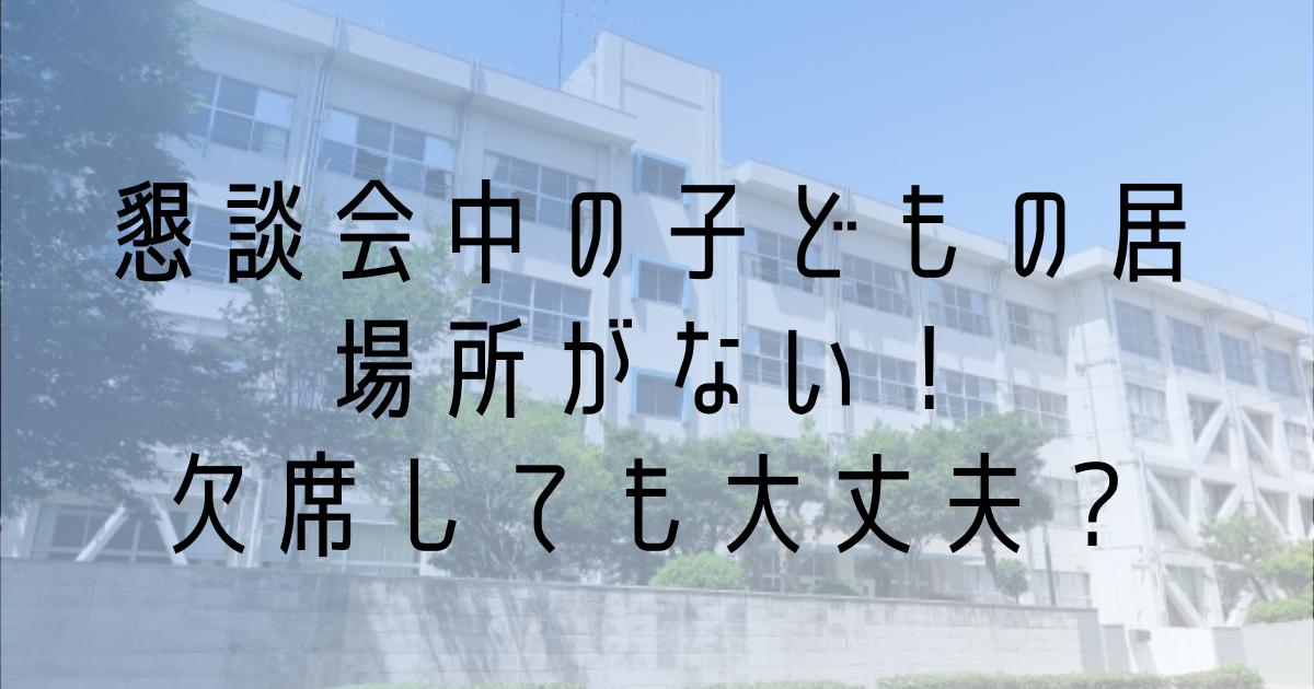 f:id:bukiyokachan:20210423115453p:plain