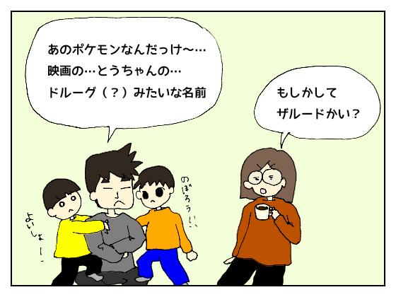 f:id:bukiyokachan:20210511115126p:plain