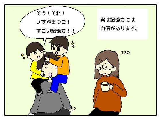 f:id:bukiyokachan:20210511115140p:plain