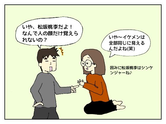 f:id:bukiyokachan:20210511115201p:plain