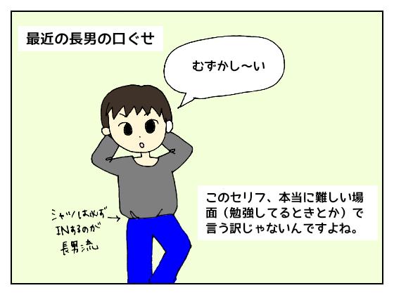 f:id:bukiyokachan:20210521132555p:plain