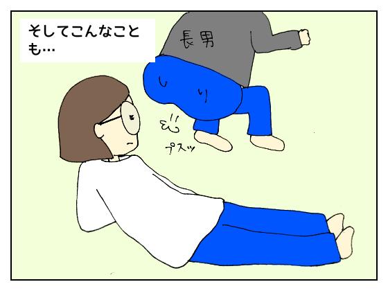 f:id:bukiyokachan:20210521132618p:plain