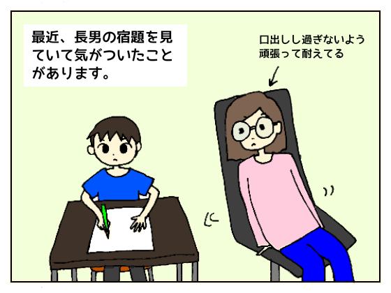 f:id:bukiyokachan:20210527113955p:plain