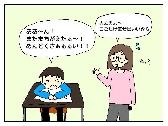 f:id:bukiyokachan:20210527115707p:plain