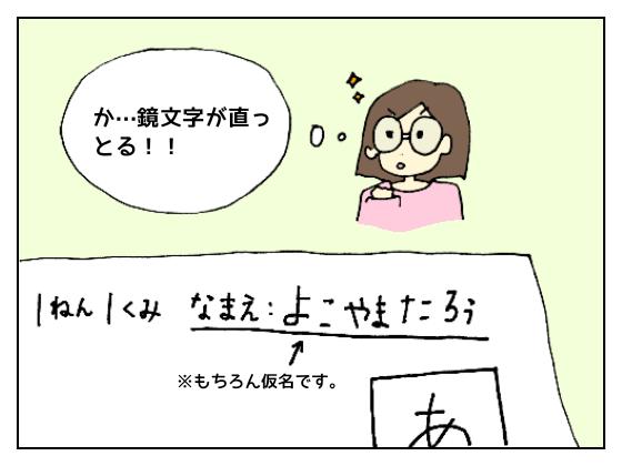 f:id:bukiyokachan:20210527120103p:plain