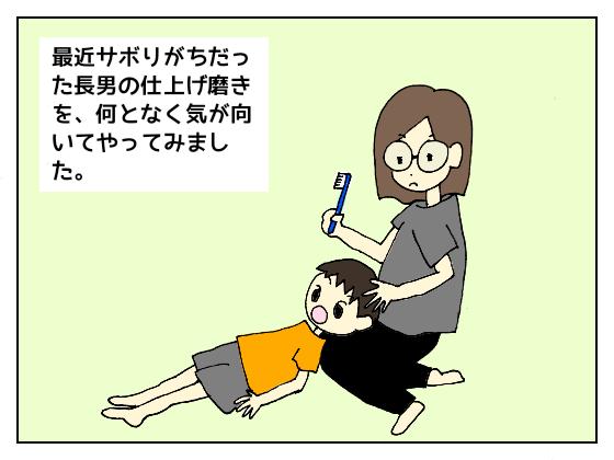 f:id:bukiyokachan:20210604105640p:plain